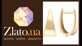 [Zlato.ua] Серьги из желтого золота Клэр 💎💎💎
