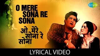 O mere sona re with lyrics | ओ मेरे सोना रे