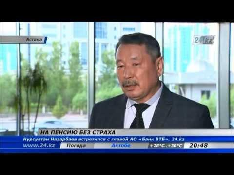 Железнодорожники Казахстана «за» пенсионную модернизацию