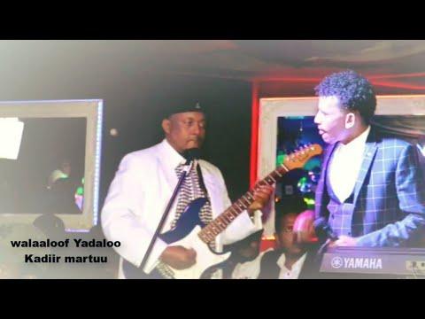 New oromo music 2019 kadiir martuu Elemo Ali koo