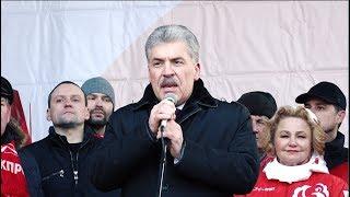 Грудинин на митинге в Москве: Вернем величие нашей армии!