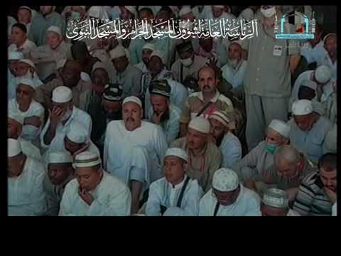 Friday Makkah 24/12/1430 الجمعة مكة الشيخ خياط