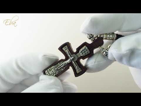 Деревянный нательный крестик Распятие Христово. Молитва Спаси и Сохрани