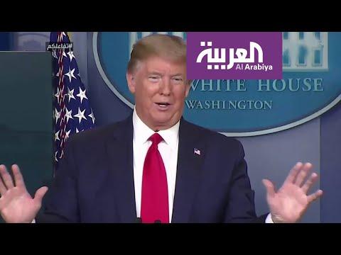 العرب اليوم - شاهد: ترامب يهدد المراسلين بالانسحاب من المؤتمر الصحافي