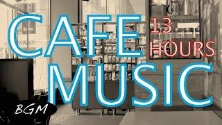 【作業用BGM】 13時間カフェMUSIC!ジャズ&ボサノバBGM!勉強+集中用にも!