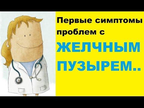 Генотип гепатит c