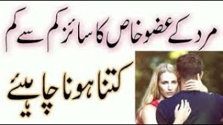 nafs ka size in islam - मुफ्त ऑनलाइन वीडियो