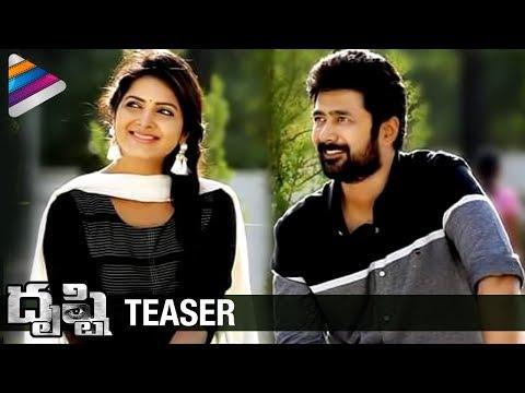 Latest Telugu Movie Trailers | Dhrusti Movie Teaser | Rahul Ravindran | Vennela Kishore | #Dhrusti