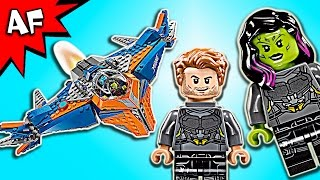 Lego Guardians Of The Galaxy MILANO Vs. The ABILISK 76081 Speed Build