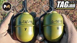 Возможно лучшие страйкбольные РГД-5. Обзор TAG-19 от TAGinn