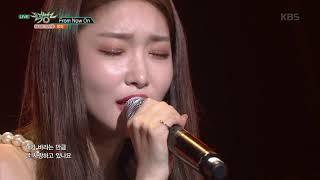 뮤직뱅크 Music Bank - From Now On - 청하(CHUNGHA).20180803