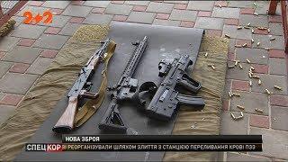 На передову відправили першу партію українсько-американських гвинтівок