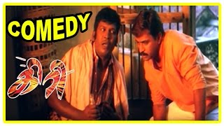 Giri | Giri Full Movie Comedy Scenes | Giri Tamil Movie | Arjun | Vadivelu | Vadivelu Bakery Comedy