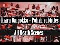 TAG Riaru Onigokko All Death Scenes
