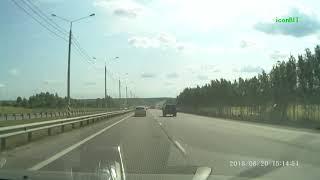 Трасса м 2 Ремонт 20,08,2018. 5