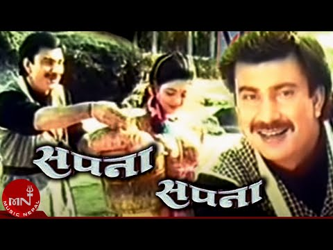 Sapana Sapana | Nepali Movie Sapana Song