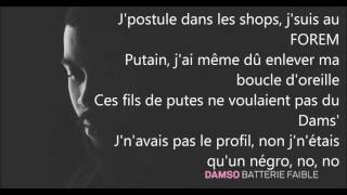 DAMSO    Exutoire (paroles)