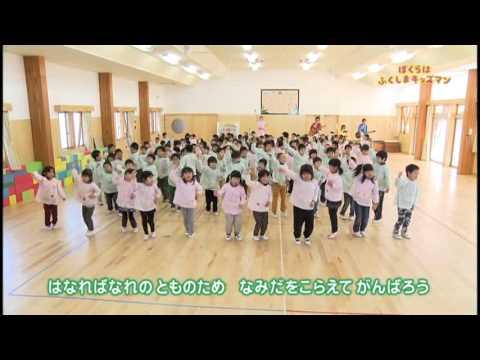 Omotego Kindergarten