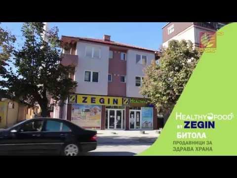 mp4 Healthy Food Zegin Mk, download Healthy Food Zegin Mk video klip Healthy Food Zegin Mk