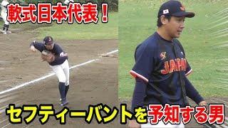 JAPAN強化試合でサード・トクサン!バントを読み切った超反応プレー!
