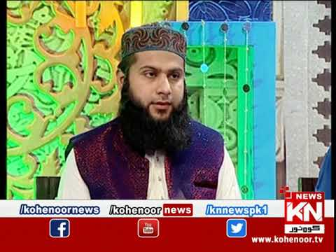 Ehtram-e-Ramadan Sehar Transmission 02 May 2020 | Kohenoor News Pakistan