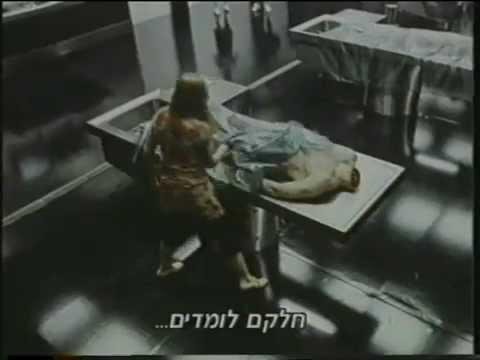 Anatomy - Trailer (2000)(VHS)(Hebrew Subtitles)