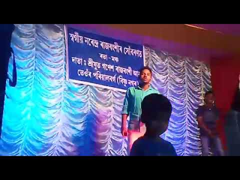 🎸🌹🎤jubeen natwarl song chithi cover by mohibul ali