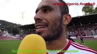 Ligue 1 algérie : Les réactions du match CRBelouizdad – USBiskra