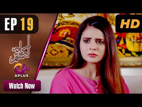 Pakistani Drama | Aik Aur Sitam - Episode 19 | Aplus Dramas | Maria Wasti, Alyy Khan, Beenish Chohan