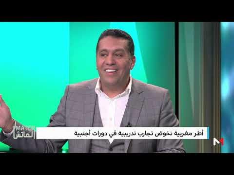 العرب اليوم - شاهد:الطوسي يتحدث عن دوافع انتقال مدربين مغاربة لقيادة أندية عربية