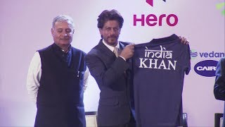 Send-off event for 🇮🇳 athletes | Asian Para Games 2018 | PCI, Shah Rukh Khan, Meer Foundation | KKR