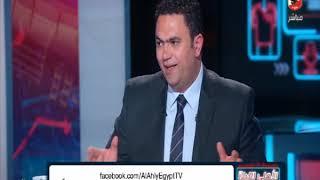 محمد الجندي: علامات استفهام كثيره عن اداء التحكيم فى البطولات الافريقية