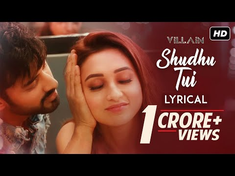 Download shudhu tui শুধু তুই lyrical villain an hd file 3gp hd mp4 download videos
