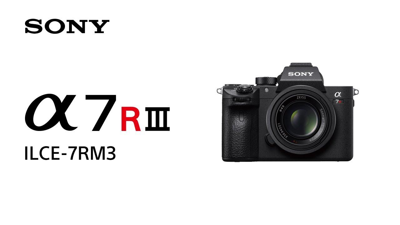 Sony A7RM3 spegillaus myndavél Full Frame E-mount 42.4MP 4K video-Myndband