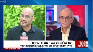 """התשלומים למחבלים: מחבלי חמאס יקבלו סכום קבוע – מהרש""""פ"""