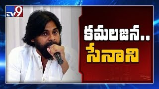 Jana Sena forges alliance with BJP in AP