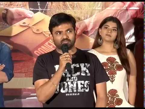 Bhale Manchi Chowka Beram Movie Trailer Launch