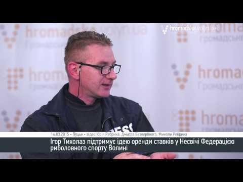 Ігор Тихолаз розповів, хто гальмує реформи в екології - YouTube