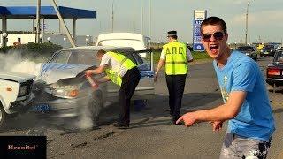 Смешные ДТП! Приколы на дороге! Авто приколы! Бабы за рулем! Подборка приколов на дороге!