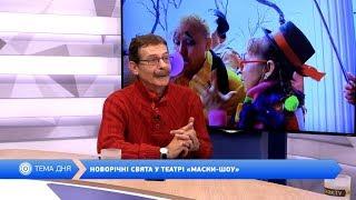 День на Думській. Борис Барський, 11.12.2018