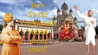 How Swami Vivekananda Prayed During Crises? (in Hindi) - Download this Video in MP3, M4A, WEBM, MP4, 3GP