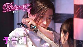 TSUTAYA TV/DISCASで配信中のおすすめ動画7