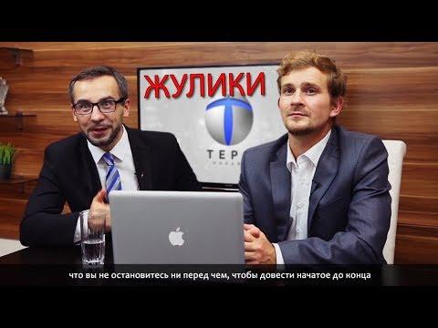 Есть ли в южно- сахалинске честные брокеры.