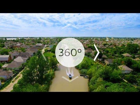 Вилкове. Моя країна 360