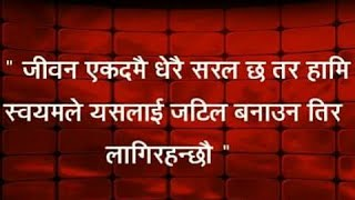 Nepali Quotes And Sayings Website Sharing The Best Video Today