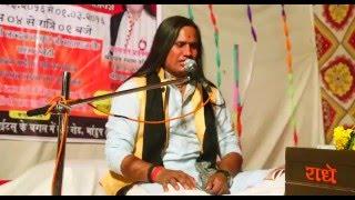 Shyam Ki Murali Ka hai Sweet Tarana ...Shri Ghanshyam Vashisht (Kanha Bhaiya , Varindavan )
