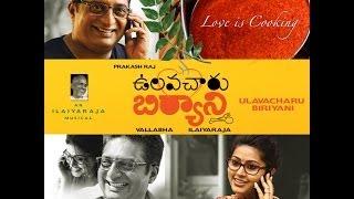 Ulavacharu Biryani Theatrical Trailer