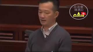 陳志全VS何君堯【就水炮車互鬧】!(李慧琼都無眼睇!)