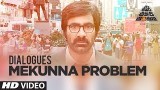 gratis download video - Mekunna Problem Dialogue | Amar Akbar Antony Dialogues | Ravi Teja, Ileana D'Cruz | Thaman
