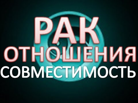 Гороскоп дева на неделю с 14 по 20 марта 2016